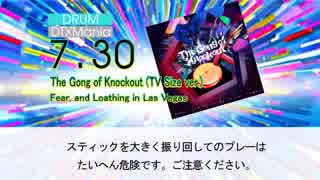 【DTX】The Gong of Knockout (TV Size ver.) / Fear, and Loathing in Las Vegas【バキ】