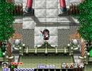 サクッと聴けるゲームBGM集[SFCアクション編]vol.2 The first stage BGM2