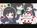 【月ノ美兎生誕祭】どっどっどっ、どなたかおるやんけ!!!【DO THE FLOP】 thumbnail