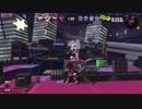 【オフロ動画40】TKがオフロでコシコシアンアンするフェス【スプラ2プレイ動画】