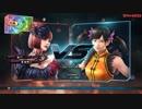 鉄拳7 ビデオ #12
