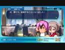 【パワプロ2018】サクセス NTR的エンド集