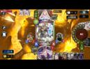 【Shadowverse】欲張りビショップを秘術冥府で退治する動画