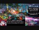 【修正版】Fate/EXTELLA LINK RTA HARD Full story 1時間35分30秒 Part1/4