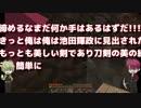 【刀剣乱舞】古備前遠征記3_後編【偽実況】