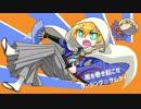 第11位:【人力+手描き+MMD刀剣乱舞】山姥切国広でMFVSM【合作】 thumbnail