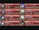 茶馬古道の麗しき工本 絶壱 難しい 【☆4~☆6(改)、☆3武器、平均80】