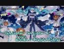 【ニコカラ】ハッピーホロウと神様倶楽部 / ナノウ{offvocal}