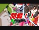 【ゆくブロ実況】スプラの大会!~1回戦 ブロリ―チームVSピッコロチーム~