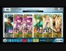 【FGO】ギル祭 本選アリーナ級 3ターン周回 アタランテ版