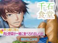 【ドキサバ全員恋愛宣言】ラッキーマン・千石清純part.完【テニスの王子様】
