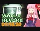 第28位:【50円】現代アートホラーThe Bad Gravedigger RTA_01:18.20