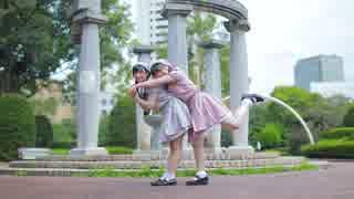 【丸井かお×なひ】ツインズ【踊ってみた】
