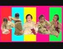 Five little babies jumping on the bed ゆめ箱根浴衣ver ファイブリトルベイビーズジャンピングオンザベッド