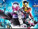 Nintendo Switch新作「仮面ライダー クライマックススクランブル ジオウ」第1弾PV