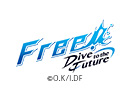 Free!-Dive to the Future- 第12話「Dive to the Future!」