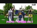 【MMD刀剣乱舞】刀剣男士でポ〇ッターリ【どうしてこんなにもみんな...】