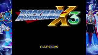 【Voiceroid実況】超既視感的ロックマンX3 part.1【ロックマンX3】