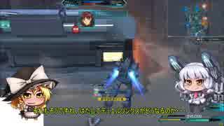気まぐれ投稿ガンオン動画(9)連邦
