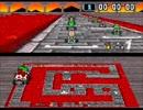 スーパーマリオカート COMをボコボコにしながらプレイ4