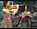 【FF10】ザナルカンドにて【バイオリン】