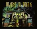 3DO Alone in the Dark OP