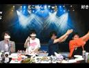 ゲーム実況者ミニ歌謡祭【P(ピー)・トシゾー・セピア・コジマ店員】