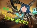 チキンプレイなVainglory 第5回