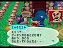 ◆どうぶつの森e+ 実況プレイ◆part80