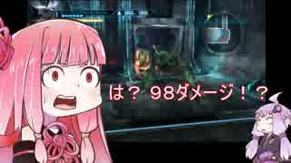 【METROID_Other_M】ゆかり&琴葉姉妹 初見プレイ part21