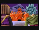 【3DS版】ドラゴンクエストXI 過ぎ去りし時を求めて実況プレイpart114