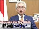 【西田昌司】安倍総理の対米外交、『新潮45』とネット言論への警鐘[桜H30/9/27]