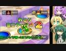 【マリパ5】ポジティブゆかりんのストーリー巡り パート3【VOICEROID実況】