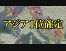 【WoT:クランウォーズ】CWE7-軍拡競争- Episode13 byCROWN