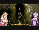 【ゆかり】電脳将校ゆかりとマキのダークソウルリマスター第3話前編【マキ】
