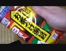 お茶漬け食べてみた【アル中カラカラハイボール】 thumbnail