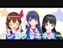 【MMD】アンデッドエネミー【清楚トリニティ】【1080p】