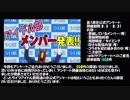 【どっとライブアイドル部】非公式アンケート 第1回【集計結果】