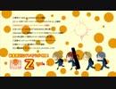 【試聴動画】秋葉原区立すいそうがく団!Z vol.1