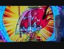 【パチンコ実機】CRアナザー牙狼XX-X(ミドル) 炎の刻印 Part.16