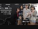 【OPR】18/09/27 ノリケンサンバ 第13回 3/3