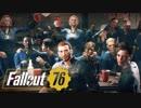 新作「フォールアウト76 Fallout 76」シネマチックオープニング
