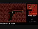 FC版 FF3 逃走禁止プレイ 【ゆっくり】 Part.5