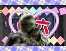 タチャンカ「ぁ……んっ…んぇ…LMG…m…Mounted…」