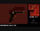 FC版 FF3 逃走禁止プレイ 【字幕】 Part.5