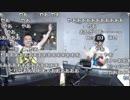 【公式】うんこちゃん×オーイシマサヨシ『ニコ生☆音楽王/MOSHIMO』1/3【2018/09/26】