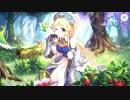 【プリンセスコネクト!Re:Dive】キャラクターストーリー ユカリ Part.03