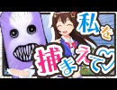 【青鬼オンライン】サバイバルだけど鬼ごっこだから多分問題ないのそら! thumbnail