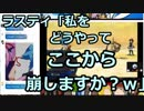 【ポケモンUSM実況者大会】Prelude cup閉会式【7】