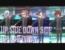 【MMDイナイレ】帝国学園でダンスロボットダンス